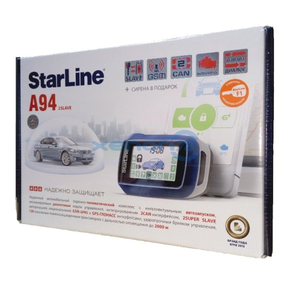 StarLine A94 2CAN 2Slave +Сирена
