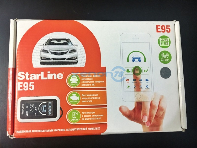 StarLine E95 CAN+LIN GSM