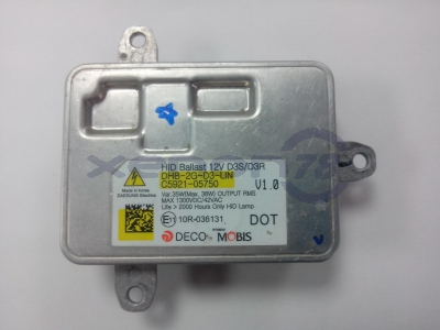 Блок розжига Daesung Electrics V1.0 б/у D3S(С5921-05750)
